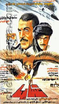 Saeed Rad oghabha