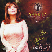 Persian Music Album